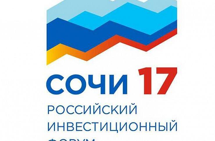 Президент фонда «Сколково» одобрил создание отдела наЮжном Урале