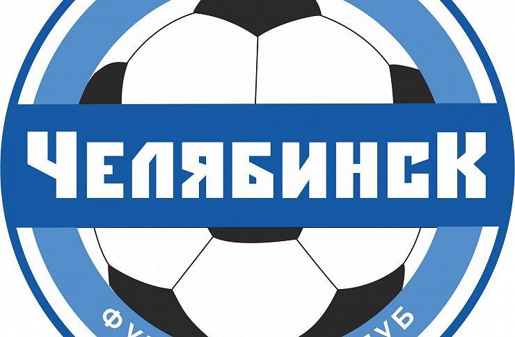 Отменен футбольный матч между ФК «Челябинск» и пермской «Звездой»