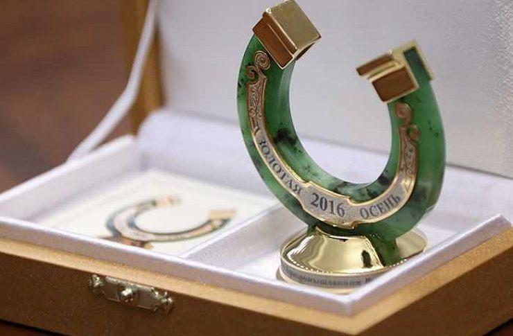 Южноуральские аграрии привезли с«Золотой осени» 121 медаль