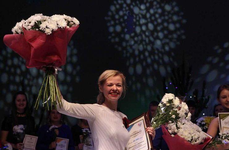 ВЧелябинской области определены лучшие преподаватели 2017г.