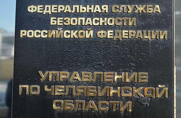 Уральский ученик приговорен к2,5 года колонии заэкстремизм в социальных сетях