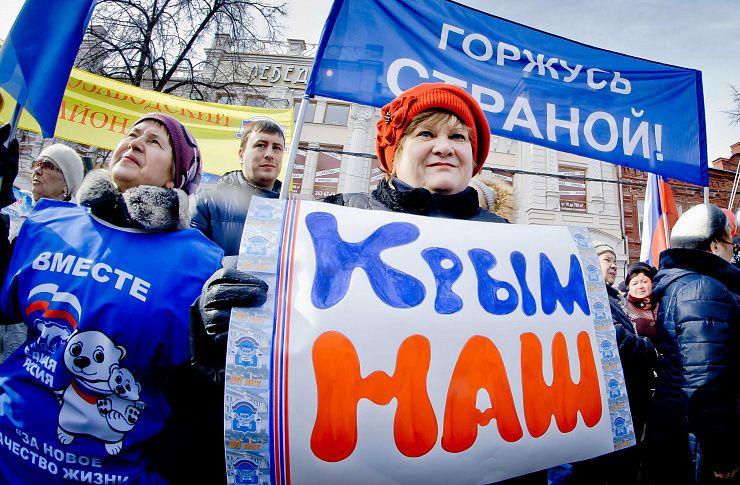 Это Украина: США осудили приезд В. Путина вСевастополь инапомнили, что Крым