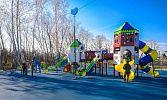 В Челябинской области выберут лучшие инициативы жителей региона