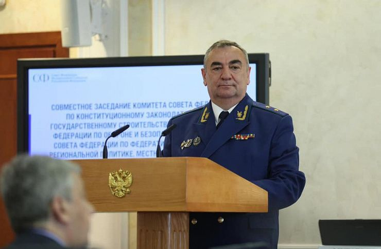 Перед назначением на должности прокуроров пригласили в Совфед