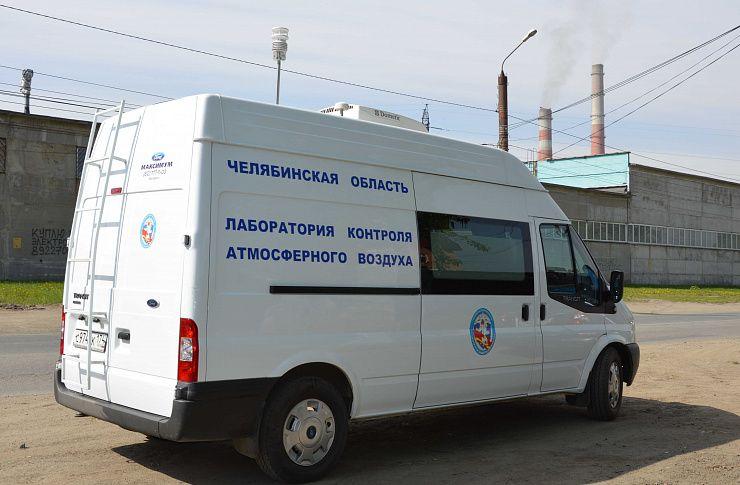 В Челябинской области появится еще одна передвижная лаборатория для мониторинга воздуха