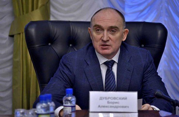 Руководство РФ несомненно поможет экспорту продукции Южного Урала в КНР