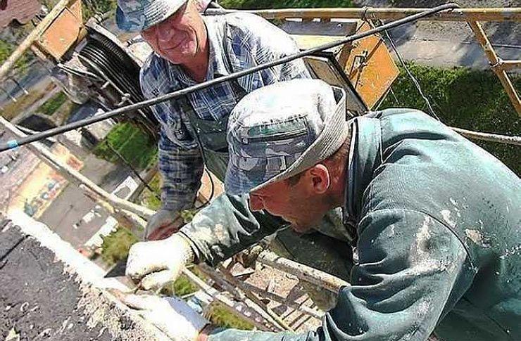 Взносы закапремонт вЧелябинской области затри года возрастут на16%